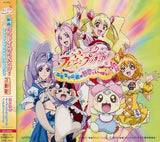 Thumbnail 2 for Let's! Fresh Pretty Cure! ~Hybrid Ver.~ for the Movie / H@ppy Together!!! for the Movie
