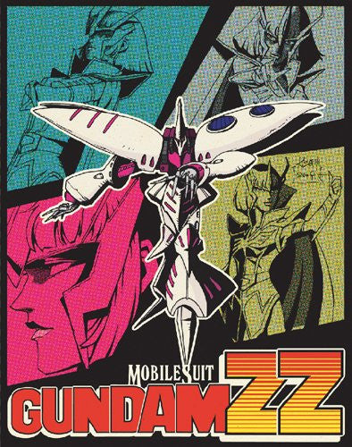 Image 1 for Mobile Suit Gundam ZZ / Gundam Double-Zeta Memorial Box Part.II