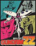 Mobile Suit Gundam ZZ / Gundam Double-Zeta Memorial Box Part.II - 1