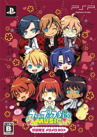 Image for Uta no * Prince-Sama: Music [Limited Edition MeroMero Box]