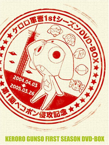 Image for Keroro Gunso 1st Season DVD Box [Limited Edition]