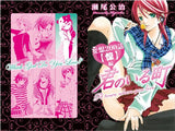 Thumbnail 3 for A Town Where You Live / Kimi No Iru Machi Vol.1