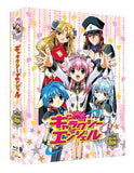 Thumbnail 2 for Galaxy Angel Blu-ray Box