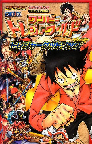 Image 1 for Data Carddass One Piece Treasure World Treasure Get Book / Arcade