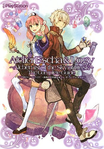 Image 1 for Atelier Escha & Logy Alchemists Of The Dusk Sky The Complete Guide Book / Ps3