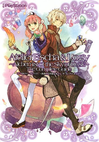 Image for Atelier Escha & Logy Alchemists Of The Dusk Sky The Complete Guide Book / Ps3