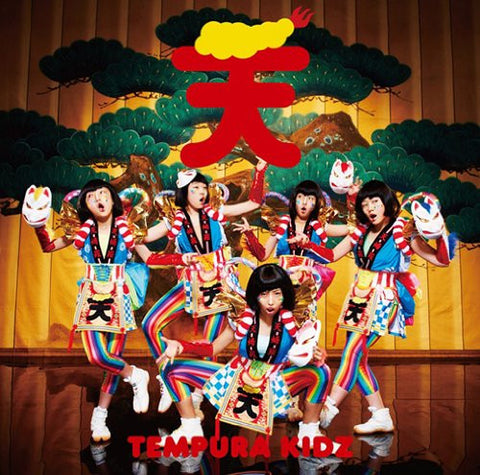 Image for Happy Natsumatsuri / TEMPURA KIDZ [Limited Edition]