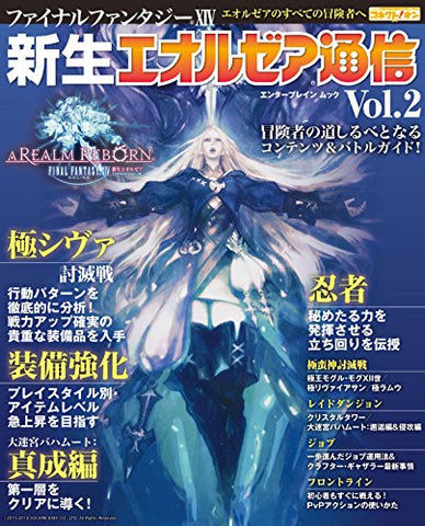 Image for Final Fantasy Xiv   A Realm Reborn   Game Guide Book