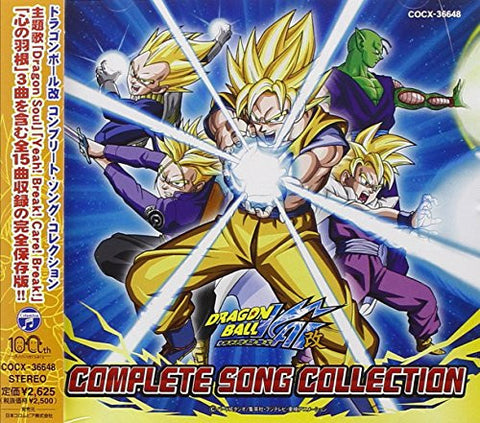 Image for Dragon Ball Kai Complete Song Collection