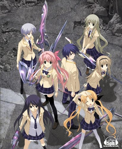 Chaos;Head Double Pack