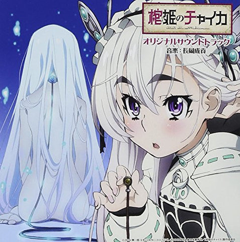 Image for Chaika the Coffin Princess Original Soundtrack