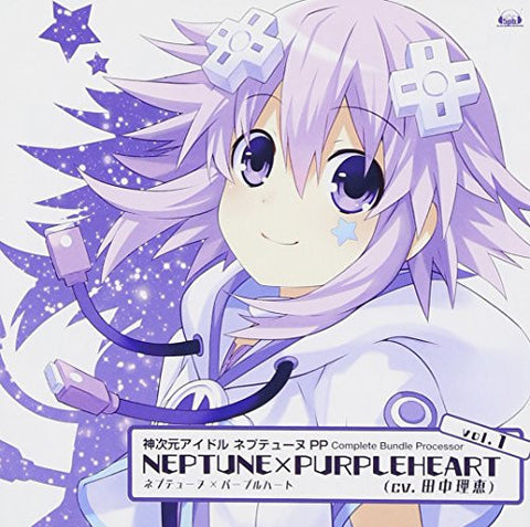 Image for Kamijigen Idol Neptune PP Complete Bundle Processor vol.1 NEPTUNE×PURPLEHEART (cv.Rie Tanaka)