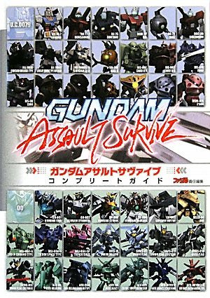 Image 1 for Gundam Assault Survive Guide
