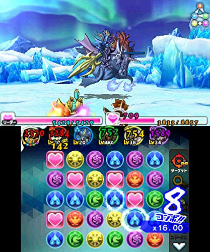 Image 3 for Puzzle & Dragons X Kami no Shou