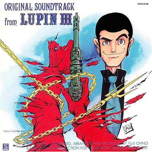 Image 1 for ORIGINAL SOUNDTRACK from LUPIN III [Limited Edition]