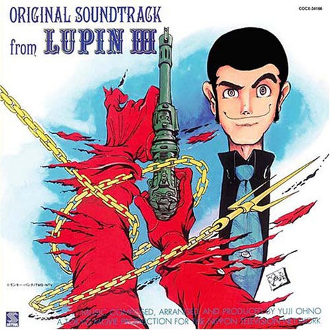 Image for ORIGINAL SOUNDTRACK from LUPIN III [Limited Edition]