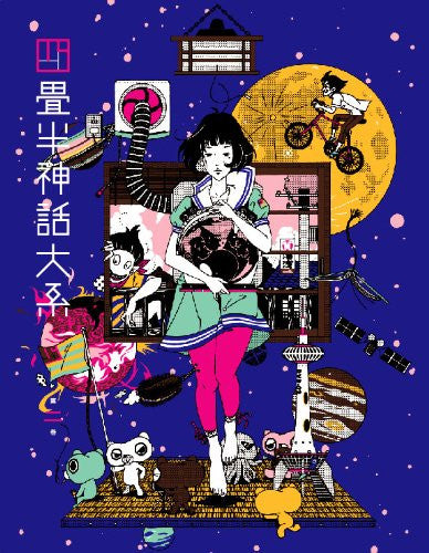 Image 1 for The Tatami Galaxy Vol.2 [Limited Edition]