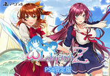Thumbnail 1 for Omega Labyrinth Z [Limited Edition]