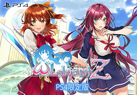 Image for Omega Labyrinth Z [Limited Edition]