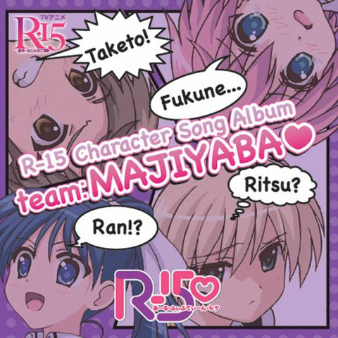 Image for R-15 Character Song Album-team:MAJIYABA-