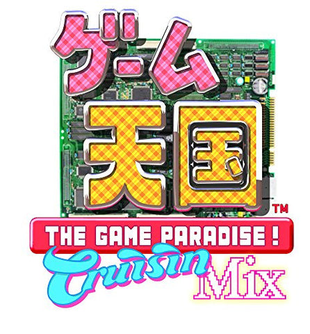 Game Paradise Cruisin Mix [Limited Edition]