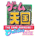 Game Paradise Cruisin Mix - 1
