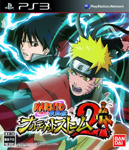Image for Naruto: Ultimate Ninja Storm 2