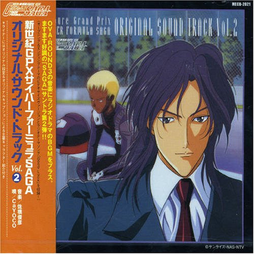 Image 1 for Future Grand Prix CYBER FORMULA SAGA Original Sound Track Vol.2