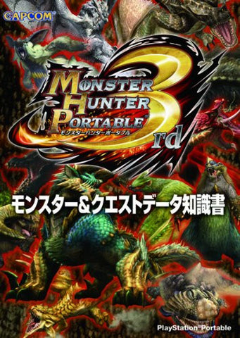 Monster Hunter Portable 3rd Monsuta & Kuesutode Ta Guidebook