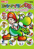 Thumbnail 1 for Yoshi's Island Ds: The Complete Guide
