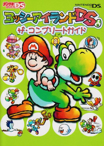 Image for Yoshi's Island Ds: The Complete Guide