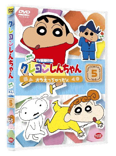 Image 1 for Crayon Shin Chan The TV Series - The 6th Season 5 Ora Futocchauzo