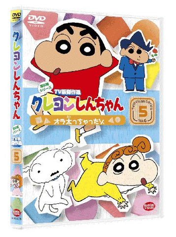 Image for Crayon Shin Chan The TV Series - The 6th Season 5 Ora Futocchauzo