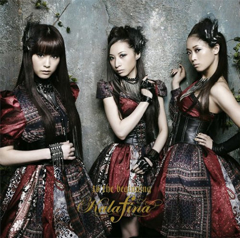 Image for to the beginning / Kalafina [Limited Edition]