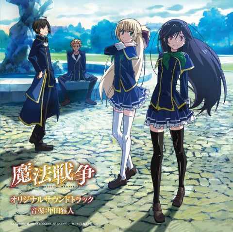 Image for Magical Warfare Original Soundtrack