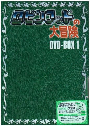 Image for The Adventures of Robin Hood DVD Box 1