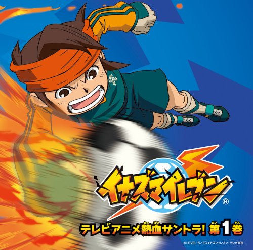 Image 1 for Inazuma Eleven TV Anime Hot Blood Soundtrack! Volume 1