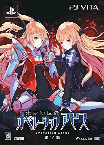 Image 1 for Tokyo Shinseiroku: Operation Abyss [Limited Edition]