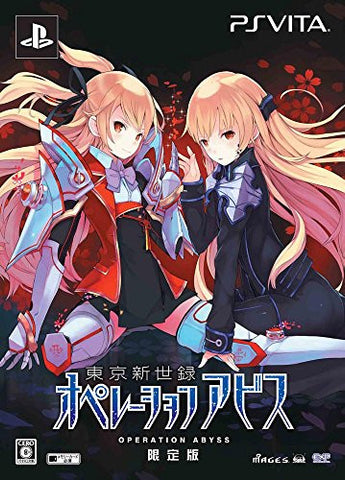 Image for Tokyo Shinseiroku: Operation Abyss [Limited Edition]