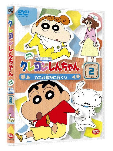 Image 1 for Crayon Shin Chan The TV Series - The 6th Season 2