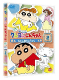Thumbnail 1 for Crayon Shin Chan The TV Series - The 6th Season 2