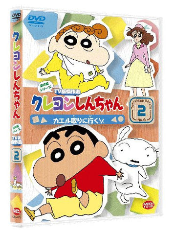 Image for Crayon Shin Chan The TV Series - The 6th Season 2