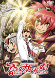 Thumbnail 1 for Arata: The Legend / Arata Kangatari Vol.2 [Limited Edition]