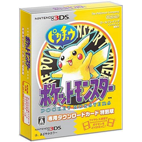 Image 1 for Pokemon Pikachu Edition - 20th Anniversary Limited Edition Download Card