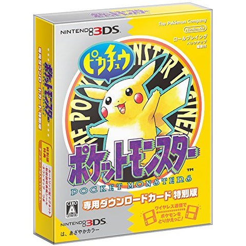 Image for Pokemon Pikachu Edition - 20th Anniversary Limited Edition Download Card