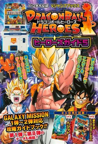 Image for Dragon Ball Heroes: Card Ban Heroes Guide 5