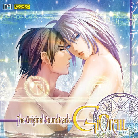 Image for The Original Soundtrack Giotail