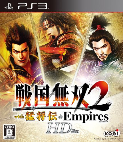 Image 1 for Sengoku Musou 2 with Moushouden & Empires HD Version