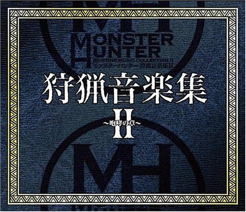Image 1 for Monster Hunter Hunting Music Collection II ~Roar chapter~