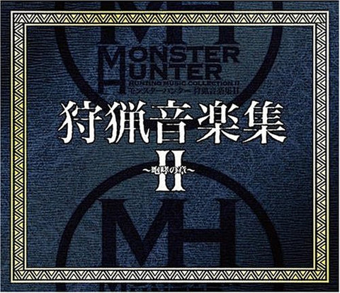 Image for Monster Hunter Hunting Music Collection II ~Roar chapter~